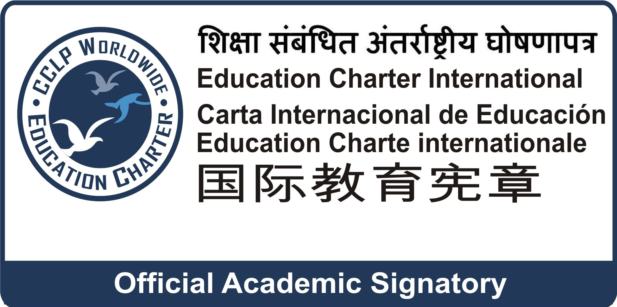 education charter signatory-academic (32K)